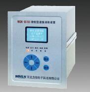 WXDK-XX700微机型谐振消除装置