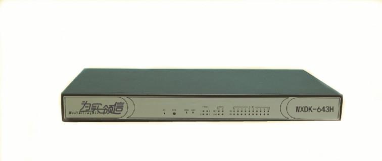 WXDK-643H通讯规约转换装置