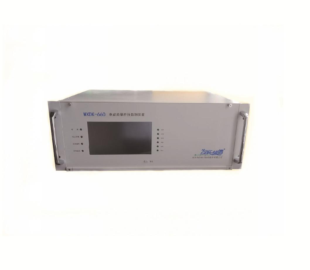 WXDK-600电能质量在线监测装置