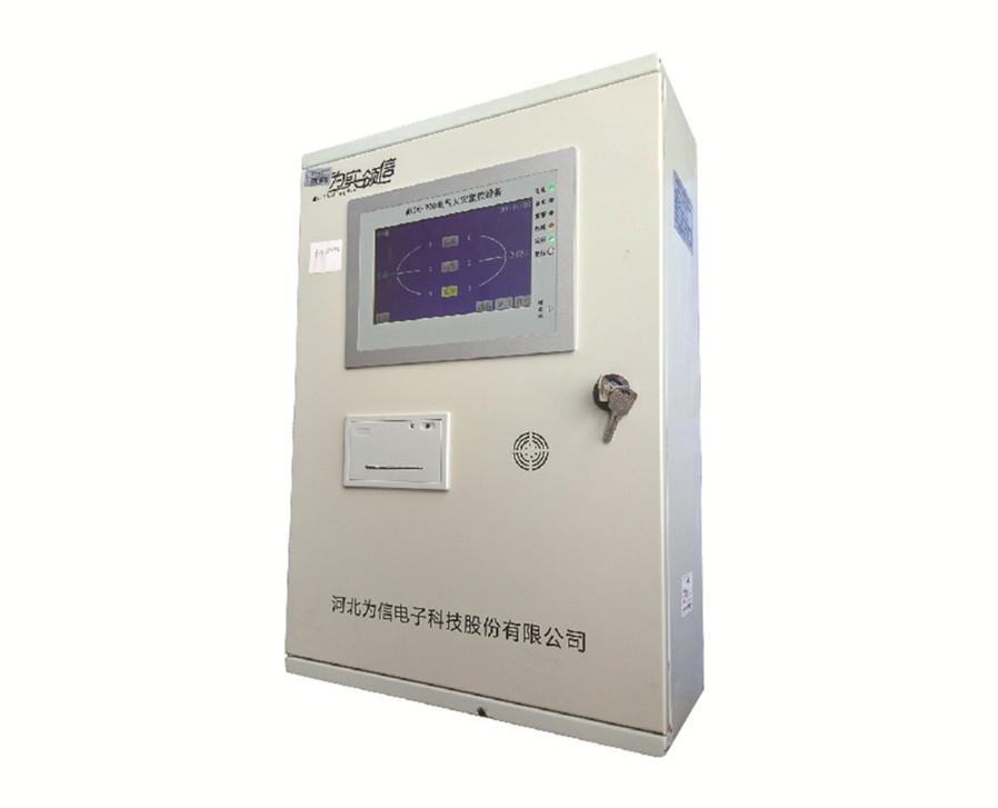 WXDK-700电气火灾监控设备