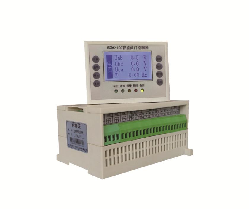 WXDK-100智能阀门控制器