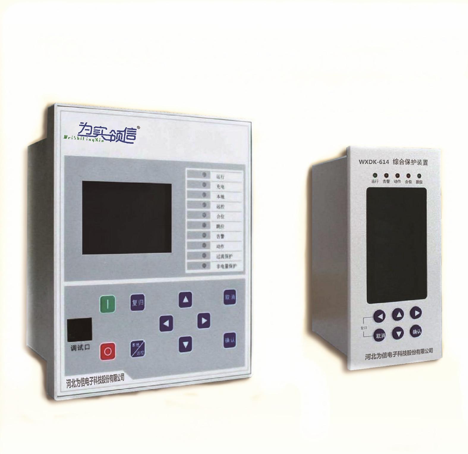 WXDK-610系列保护测控装置