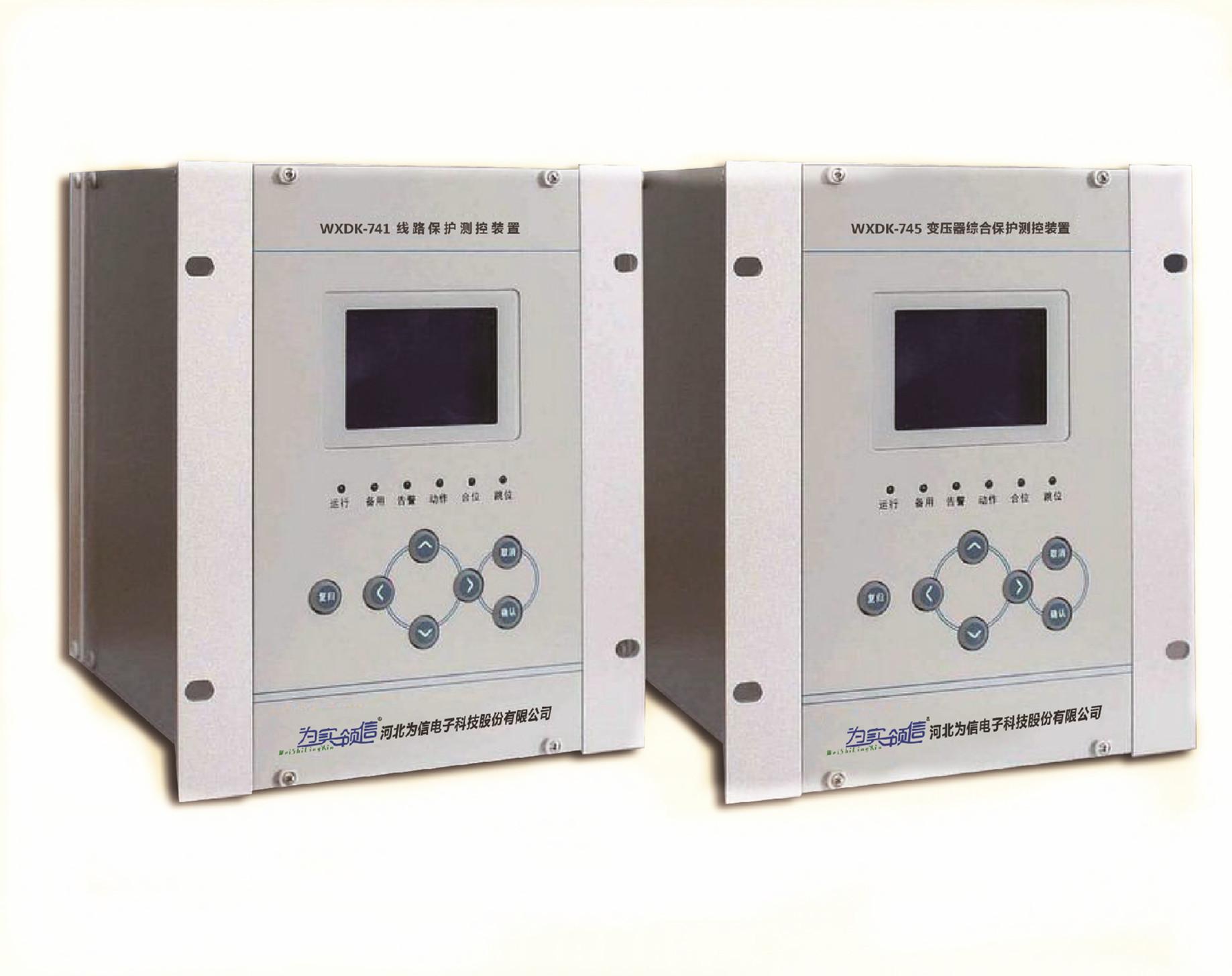 WXDK-700系列保护测控装置
