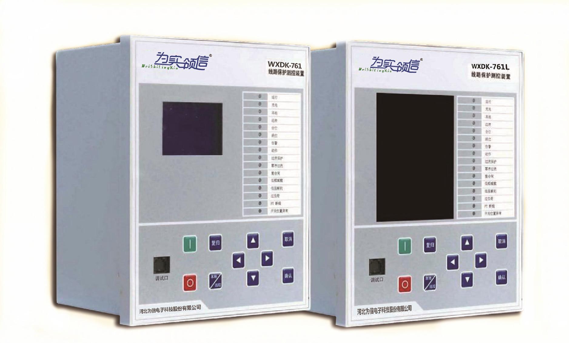 WXDK-760系列保护测控装置
